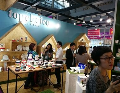 The 117th Canton Fair